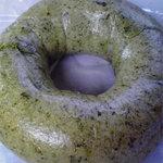 スローブレッド プレーゴ - ほうれん草ベーグル