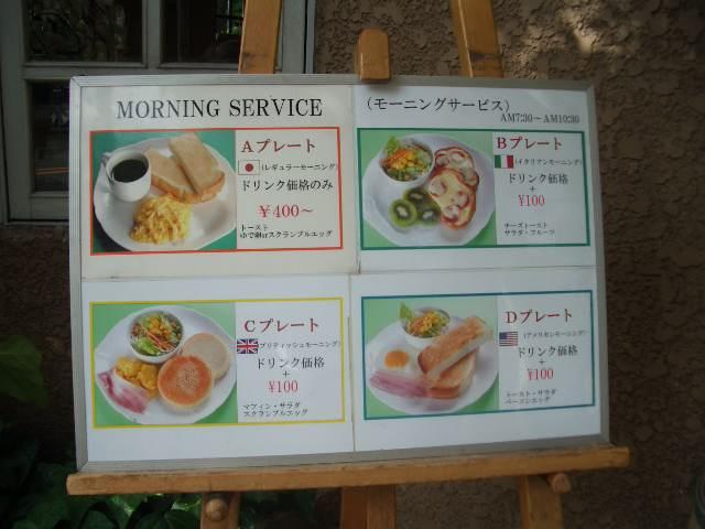 ガロンコーヒー  藤が丘店