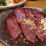 新鮮焼肉ランボー