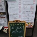 Jinguumaeshokudousanhausu - 安いね
