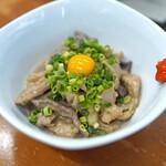 スタミナ苑 - 塩味のモツ煮込み 柚子胡椒で