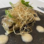 Artichaut - 鮎のカナッペ