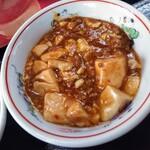 中国家庭料理 上海や - セット 麻婆豆腐