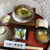 釜めしままや - 料理写真:鮭・いくら釜飯900円