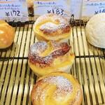 リ・ブラン ベーカリー アンド カフェ - 料理写真:アップルカスタード
