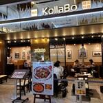 焼肉・韓国料理 KollaBo - 席の間隔にも気を使っていますね