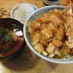 15295150 - 天丼