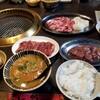 焼肉菜包・朴然 - 料理写真: