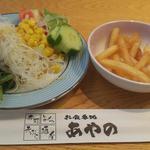 oshokujidokoroayano - サラダ&ポテトは食べ放題
