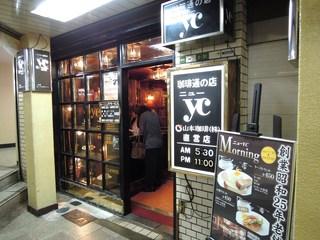 ニューY・C - 入口