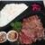 牛はる - 料理写真:プレミアムハラミステーキ御前(300g)