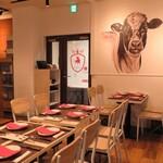 シュラスコ&ビアレストラン ALEGRIA -