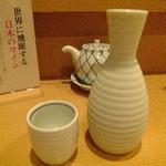 15298028 - 日本酒