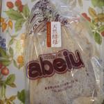 アベイユ - 天然酵母胚芽ブレッド