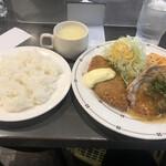 レストラン・マルマン - 本日のライトランチ