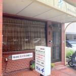 グリル千 - 福岡ではかなり老舗な街中洋食屋さん!