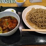 Tsuchiya -