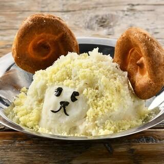 羊の皮を被ったポテトサラダ