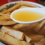 好陽軒 - 竹(スープ)