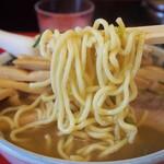 好陽軒 - 竹(麺)