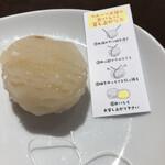 スイーツパラダイス - フルーツ大福(パイナップル)