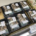 西村物産 直売店 - 太刀魚浜焼き