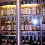 居酒屋 海 - optio A30で撮影。冷酒庫。