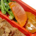 味乃吉 - 牛たん弁当