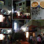 つけめん102 大宮店 - つけ麺102大宮店(さいたま市)