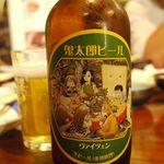 居酒屋 太平記 - 鬼太郎ビールのヴァイツェン