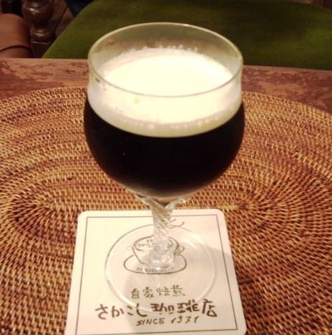 さかこし珈琲店 - コールドコーヒー