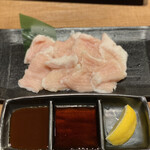 Yakinikuhorumommakumatsuoka -