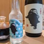 鮨長 - 青木酒造のサイダー