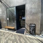 153010959 - カフェお店外観