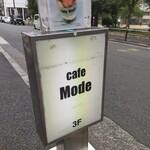 cafe Mode - 看板