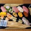 梅丘寿司の美登利総本店 - 料理写真:まつり