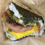 ポーたま - 料理写真:ゴーヤの天ぷら