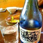 はち八 - 日本酒