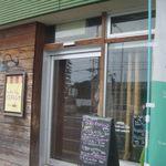 Kicchinnosutarujiya - 玄関