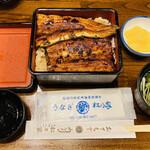 松乃家 - 料理写真:「うな重上(肝吸付き)」3,600円税込み