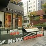 シリー 表参道GYRE店 -