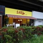 sumo-kuandobejitaburubisutorosaru - 恵比寿3丁目の交差点、首都高の高架下にあります。