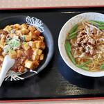 味味 - 料理写真:台湾ラーメン+麻婆飯