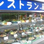レストラン 蔵王 - 昔ながらの食品サンプル