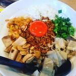 麺屋 団長 - 料理写真:台湾混ぜめん