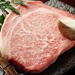 焼肉スタミナ苑 - 料理写真:お肉の脂が綺麗に入った【リブロースステーキ】おススメです!