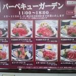 15306658 - 定番メニュー