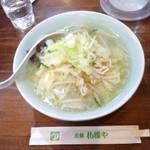 15306740 - 野菜ラーメン・塩