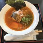 道の駅若狭熊川宿 四季彩館 - ピリ辛鯖ラーメン