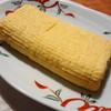 三木鶏卵 - 料理写真: